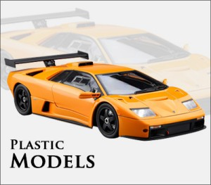 Plaza Japan Plastic Model Kits