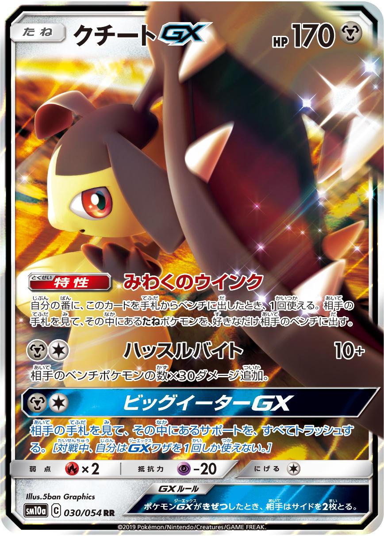 pokemon platinum action replay cheats 999 rare candy
