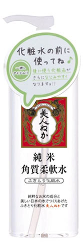 Rice skin toner in a clear bottle