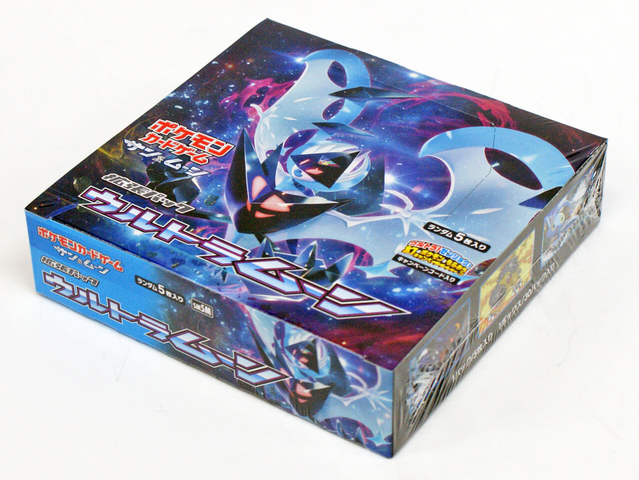 Japanese Pokemon Ultra Sun /& Ultra Moon SM5 Necrozma Deck Box BRAND NEW!!