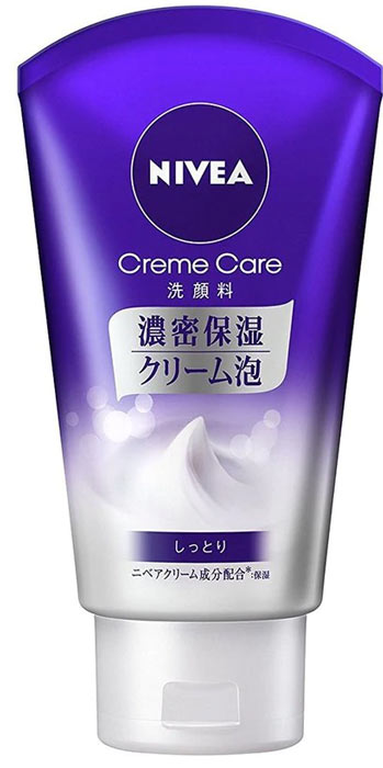 Nivea cream cleanser in a purple bottle.