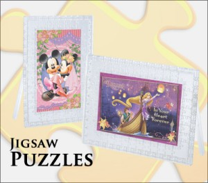 Plaza Japan Jigsaw Puzzles and Magic