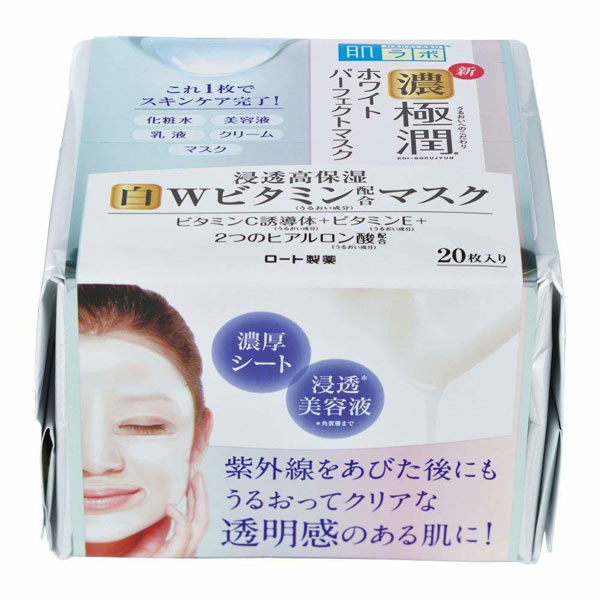 Japanese face masks in box.