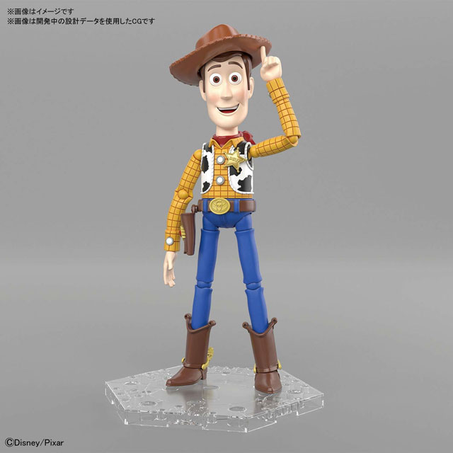 Bright, Toy Story plastic model for beginners