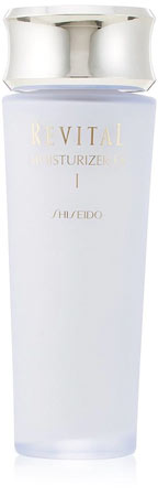 Shiseido face moisturizer in a white bottle.